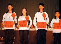 我校同学喜获奖学金