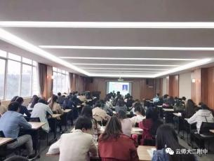 校园快讯   十九大精神进校园 同心共筑中国梦