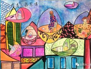 二附喜报 我校在2018年昆明市中小学科技绘画大赛中喜获奖项
