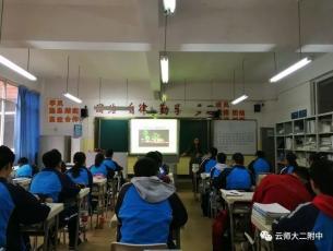 教学活动:理综组9月听评课活动