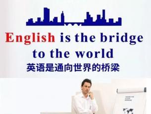 教学活动:英语优秀作业展