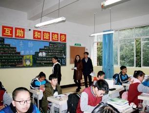 德育活动:建和谐班级  创育人文化  养良好习惯