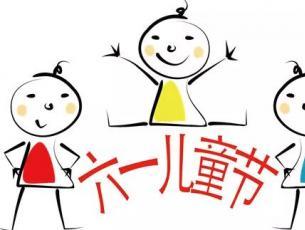 欢庆六一:云师大二附中初一年级师生同庆六一