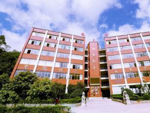 补录公告|云南师范大学第二附属中学 2021年初一新生补录公告