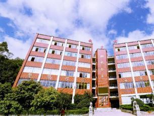 云南师范大学第二附属中学2021年秋季学期开学通知